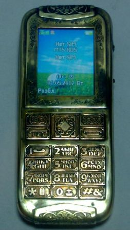 Steam Punk Cellphone